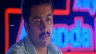 Unnai Ninaithu Movie Scenes   Sundarrajan comedy   Laila insults Surya