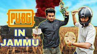 Jammu Pubg | Pubg Banned In Jammu | Dogri Comedy Video