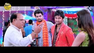 Nani Ultimate Comedy Scene | Telugu Latest Comedy Scenes | Express Comedy Club