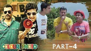 Colour Photo Hyderabadi Comedy Movie Part 4   Gullu Dada, Aziz Naser, Shehbaaz Khan
