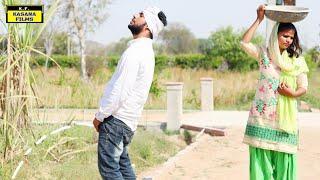 रेल बना दूंगा ???? || जिसने की शरम उसके फूटे करम  || Bharatpur Comedy || Desi Comedy