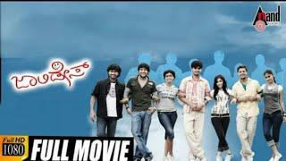 Jolly days college student movie full movie