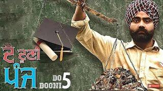 Do Dooni Panj Full Movie | Amrit Maan | Punjabi Movies 2018 | Punjabi Movies 2018 Full Movie HD