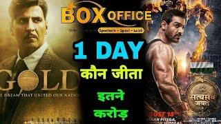 """Gold Vs Satyamev Jayate"", Full Movie Comparison and Box Office Comparison, Akshay Vs John"