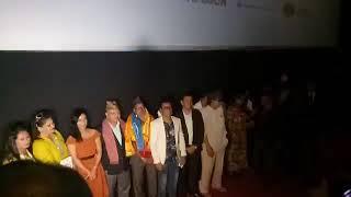Nalapani Movie Teaser Relese Program    Rimesh Adhikari   