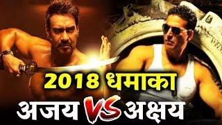 Ajay Devgan Next  Historical  Upcomming  Movie ll Ajay Devgan Break The Record of  Akshay Kumar