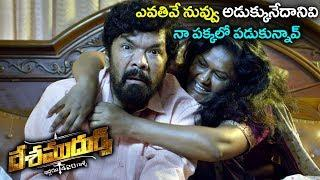 Posani Krishna Murali Comedy With Beggar | Desamudurs Movie Comedy Scenes | Volga Videos