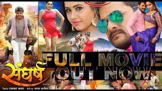 Sangharsh - Bhojpuri Full Movie 2018  | Khesari Lal Yadav | Kajal Raghwani |