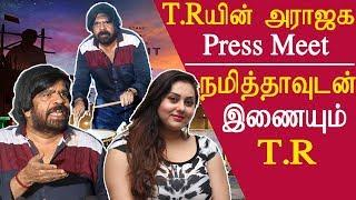 tamil news T rajendar to join namitha T rajender comedy  tr tamil news live redpix