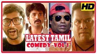 Latest Tamil Comedy Scenes | Vol 1 | Sema | Velaikkaran | Bhaskar Oru Rascal | Tamil Comedy