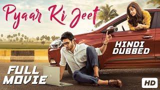 Pyaar Ki Jeet Full Movie Dubbed In Hindi   Sudheer Babu, Nabha Natesh