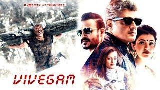 Ajith Kumar Latest Tamil Full HD Movie   Kajal   Akshara Haasan   Ajith Kumar   Tamil Thambi