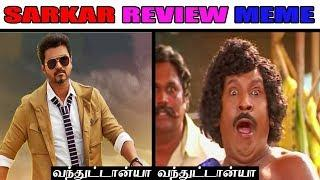 Sarkar Movie Review Troll - Tamil Memes _ Tamil Memes Comedy _ Trending Video