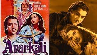Anarkali (1953) B&W Hindi Movie | हिंदी मूवी अनारकली | Pradeep Kumar, Bina Rai,Noor Jehan