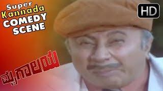 Shivaram Double Meaning Talking with Ambarish  - Kannada Comedy Scenes | Mrugalaya Kannada Movie