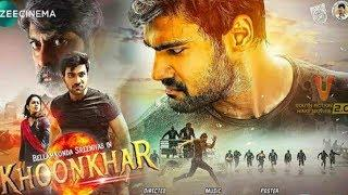 khoonkhar (jaya janaki nayaka )480p uncut full movie hindi dubbed