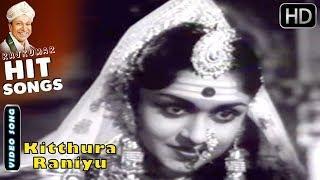 Kitthura Raniyu Hetthalu Puthrana - Kannada Classic Song | Kitthuru Chennamma | Kannada Old Songs