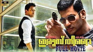 Vishal Latest block buster Tamil Full Length Movie || Vishal | Samantha | Arjun