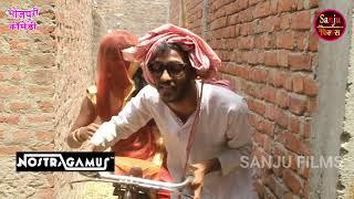 बुढावा चलल बजार, पतोहिया भईल बेमार | वायरल हुआ विडियो | Bhojpuri Comedy | Khesari 2, Neha ji