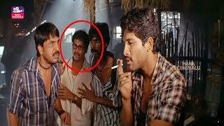 Tollywood Most Popular Allu Arjun Movie Comedy Scene | Telugu Movies | Mana Cinemalu
