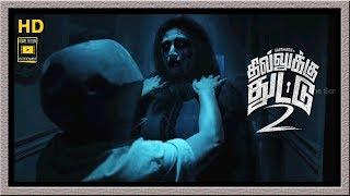 Dhilluku Dhuddu 2 Full Movie | Finally Ghost Revealed | Horror Comedy | santhanam Comedy