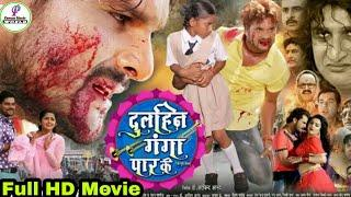 Dulhin Ganga Paar Ke (दुलहिन गंगा पार के) Full HD Movie Khesari Lal, Kriti Yadav, Kajal Raghwani