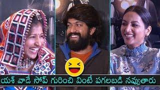 Kannada Rocking Star Yash Super Comedy | KGF Movie Interview | Mangli | Daily Culture