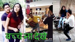 #tik #tok #musically #Vigo #video #tik #tok #comedy tik tok song: tik tok dance. tik tok funny