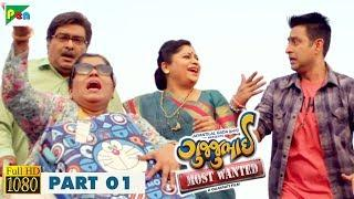 Gujjubhai Most Wanted Full Movie | 1080p | Siddharth Randeria, Jimit Trivedi | Comedy Film | Part 1
