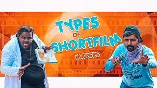 Types Of Shortfilm Directors    telugu comedy video    by Sk films
