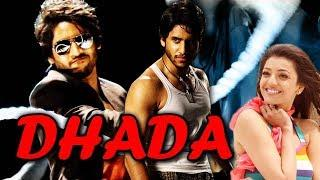 Dhada (2018) Hindi Dubbed Full Movie | Naga Chaitanya, Kajal Aggarwal, Srikanth