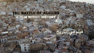 The Battle of Algiers, a Film Within History | Movie Trailer | Release South Africa: 2 June 2018