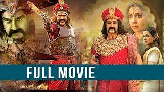 Nandamuri Balakrishna Super Hit New Film | Telugu Epic Historical Action Film | Telugu Cinemalu