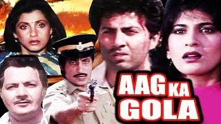 Aag Ka Gola Full Movie | Sunny Deol Hindi Action Movie | Dimple Kapadia | Bollywood Action Movie