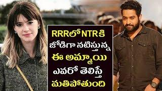 Who Is Daisy Edgar Jones? Actress Opposite Jr NTR In RRR | Know All About Daisy Edgar Jones