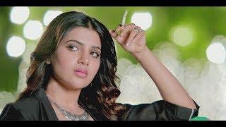സമന്ത ഒരിക്കലും വിചാരിച്ചില്ല തനിക്കിത് ഇത്രവലിയ പണിയാകുമെന്ന് | Samantha | Malayalam Comedy Movies