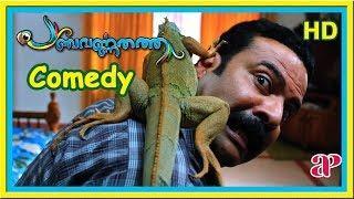 Panchavarnathatha Movie Comedy | Part 3 | Jayaram | Kunchako Boban | Dharmajan Bolgatty | Anusree