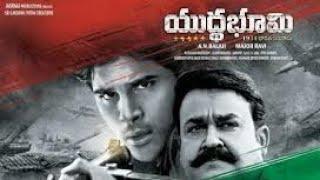 Yuddha Bhoomi (2018) Latest Telugu Full Length Movie 2018