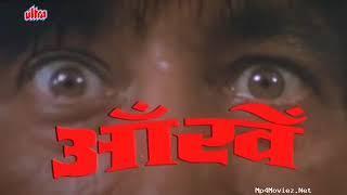 Aankhen full movie part 1 govinda
