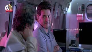 Mahesh Babu Recent Super Hit Comedy Scene  | MaheshBabu | Telugu Comedy Scenes | Pizza Movies