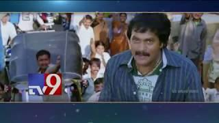 Actor Sunil to ditch hero role for next film, return to comedy - TV9