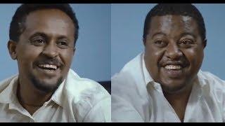 መስፍን ጠጆ፣ ሚካኤል ታምሬ Ethiopian film 2018