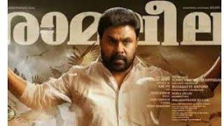 Ramaleela malayalam full movie I 2018 I #dileep