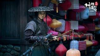 Vengeful swordsman - 2019 Chinese New fantasy Kung fu Martial arts film