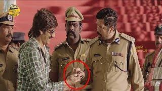 Posani & Ravi Teja Fantastic Comedy Scene | Telugu Comedy Scene | Express Comedy Club