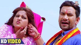 "Aey Raja | Dinesh Lal Yadav ""Nirahua"", Anjana Singh | Beta Movie Comedy Scene"