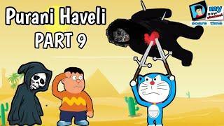 Doraemon The Horror Movie - Purani Haveli (part 9) || Doraemon cartoon || scare time