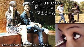 Assamese Funny Video | New Assamese comedy Videos | Buddies Assam