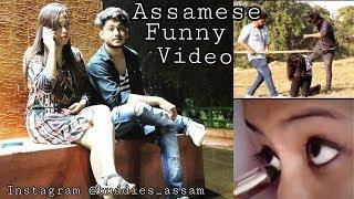 Assamese Funny Video | New Assamese comedy Videos | Buddies Assam