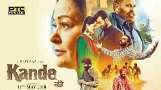 Kande full Punjabi movie
